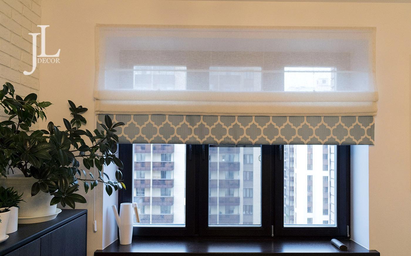 Оформление шторами пластикового окна.